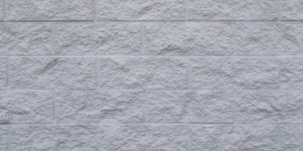 stavba domu, hrubá stavba, beton, betonování, druhy betonu
