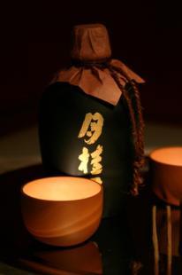 Skanzem Takajama v Japonsku