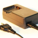 Jak vyřešit problémy u nabíječky baterií