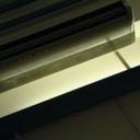 Klimatizace - úsporné stropní chlazení