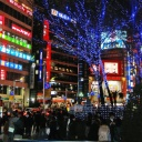 Zlatý díl starého Tokia